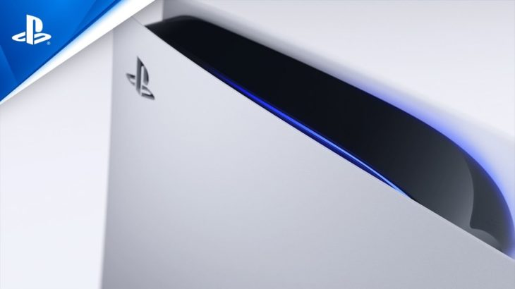 PS5 Hardware Reveal Trailer #PS5 #Trailer