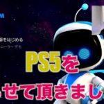 PS5を触ってきました‼︎ 【きよりん初ゲーム実況⁉︎】清塚信也