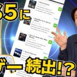 高評価続出のPS5ゲームたち!1日で100万台以上売れたXbox seriesX【ゲームニュース・話題まとめ】 #PS5 #Xbox #レビュー