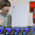 【PS5】プレステ5を世界1激しく実況する男現る #PS5 #ゲーム実況