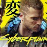 【サイバーパンク2077】Cyberpunk 2077 初見実況【PS4pro/LIVE】