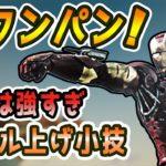 【サイバーパンク2077】低レベルでもLv50の敵をワンパンできてしまう禁断の兵器でアイアンマン気分!   Cyberpunk 2077