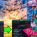 【サイバーパンク2077】レベルMAXで武器をアップグレード!!【Cyberpunk2077】