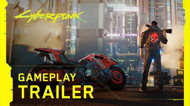 Cyberpunk 2077 — Official Gameplay Trailer
