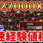 【Cyberpunk 2077】一瞬でレベルMAXにできるクラフト経験値稼ぎ【サイバーパンク2077】