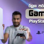 PlayStation 5 in Sri Lanka – PS5