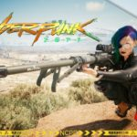 Cyberpunk 2077 – 6.Rész (Keressük a Megoldást /Story) – Stark LIVE