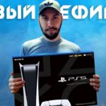 Playstation 5: дефицит до 2022 года, консоль от Huawei, выход PS5 в КИТАЕ (Новые подробности PS5)