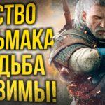 Полмиллиарда за Cyberpunk 2077, русские украли Ведьмака, ремейки The Last of Us и Metal Gear Solid 2
