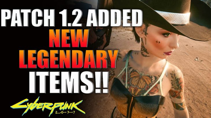 Cyberpunk 2077 Update Patch 1.2 Added New Legendary Items!! (Legendary Clothes) + Clothing Location