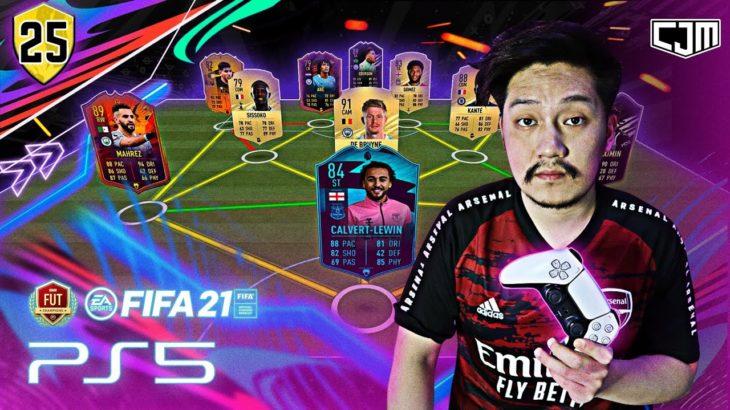 FIFA 21 Ultimate Team Indonesia | Pertama Kali Main FUT PS5! Buka Pack Spesial Hari Ulang Tahun CJM
