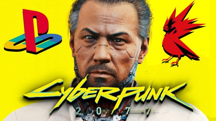 When is Cyberpunk 2077 Coming Back To Playstation Store?