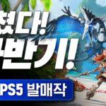 21년 PS4   PS5 하반기 발매작 총정리!!