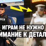 Почему ВНИМАНИЕ К ДЕТАЛЯМ В ИГРАХ вредит? Cyberpunk 2077 / GTA V