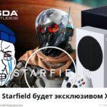 """""""XBOX НЕ ЗАСЛУЖИВАЕТ ЭКСКЛЮЗИВЫ УРОВНЯ PS5""""   """"Starfield не может быть ЭКСКЛЮЗИВОМ XBOX!"""""""