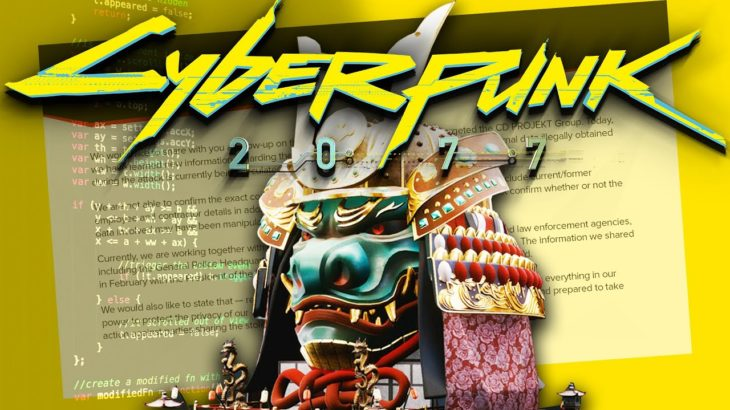 CDPR Spoke Out About Cyberpunk 2077 Leaked Data & Hack – Investigation Ongoing